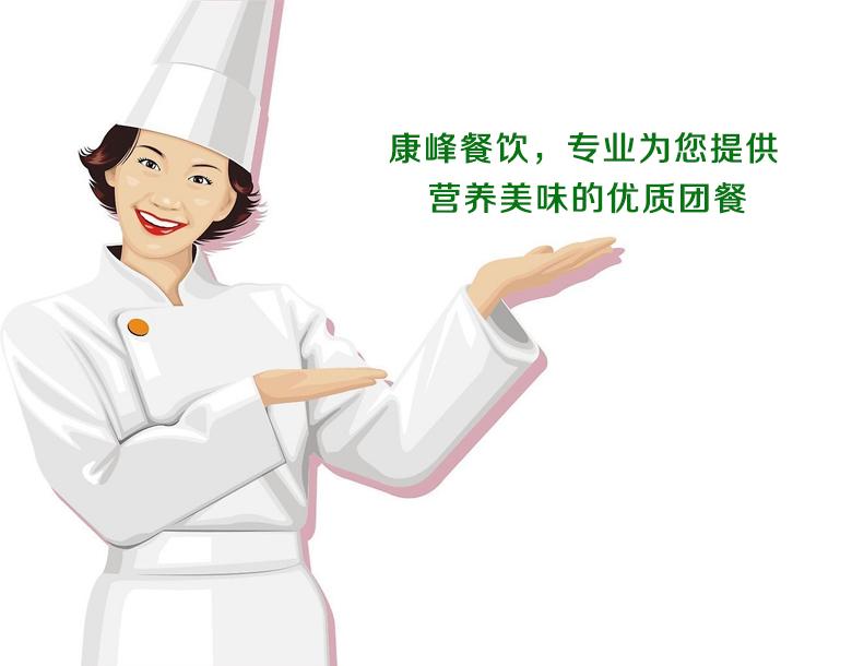 广州餐饮公司