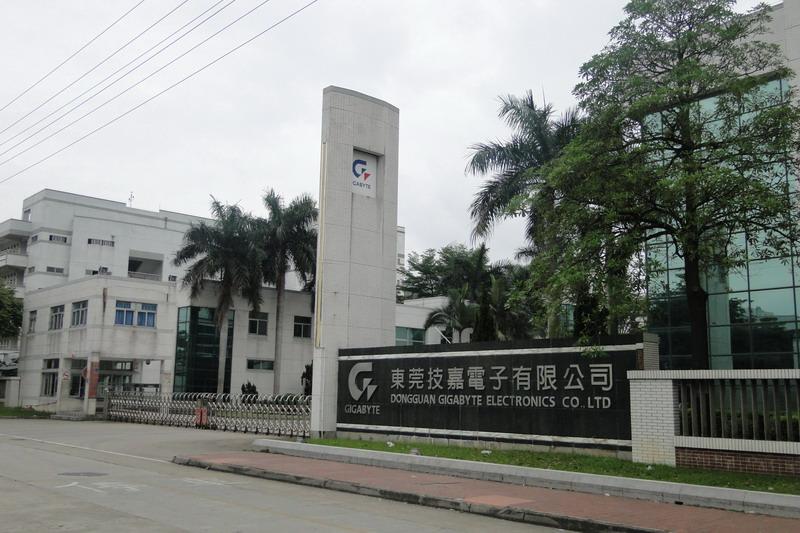 东莞市技嘉电子有限公司
